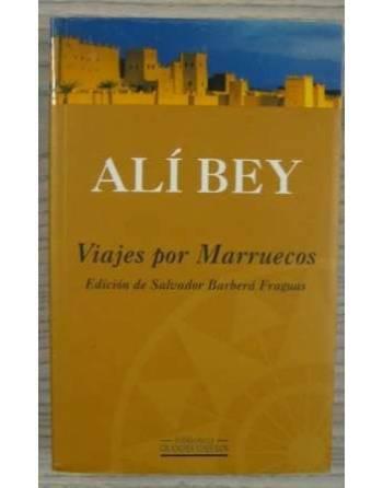 VIAJES POR MARRUECOS – EDICIÓN DE SALVADOR BARBERÁ FRAGUAS